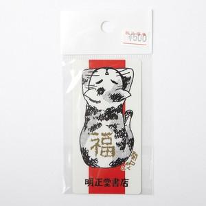 福猫シール(2枚セット)