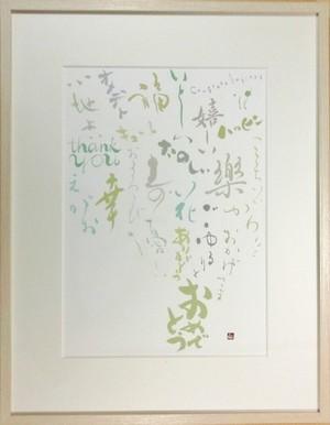 Collage ことばの花束# 2