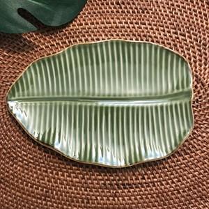 ジェンガラ・ケラミック 食器 小皿 バナナリーフ プレート Small BANANA LEAF PLATE