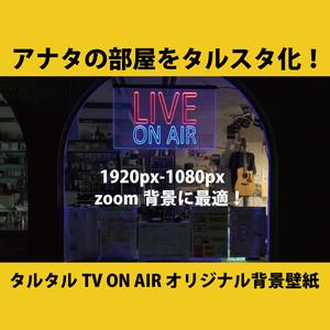 タルスタ壁紙「LIVE ON AIR 01」
