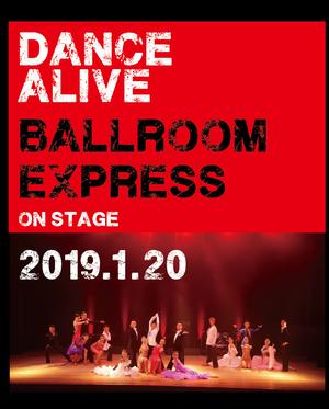 BALLROOM EXPRESS 2018/DVD