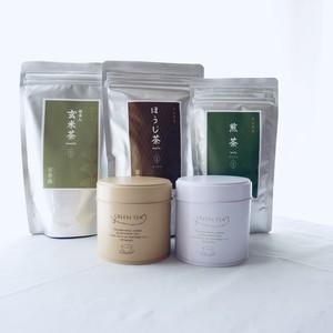 【ギフトセット】【新茶】煎茶/ほうじ茶/抹茶入玄米茶のお得なお茶セット&茶缶2ケ、ラッピングギフト袋付