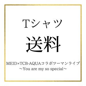 【1.16ツーマンライブ】Tシャツ送料