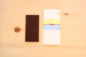 Bean to bar chocolate ここます オリジナル チョコレート 73% (rough)