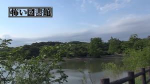 有料配信 第23回 怖い夜間飛行 「八丁湖から朗読大会」完全版アーカイブ
