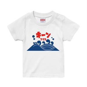 【キッズ】かき氷 プリントTシャツ