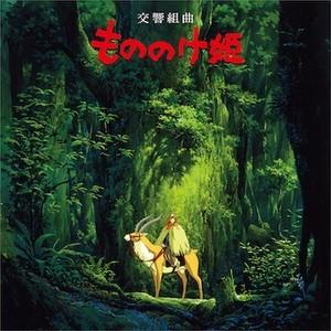 【予約】久石譲 - 交響組曲 もののけ姫(LP)