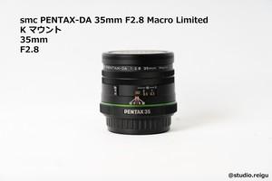 smc PENTAX-DA 35mm F2.8 Macro Limited ペンタックス レンズ