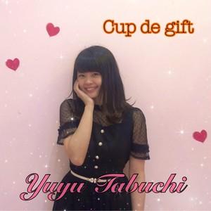 田渕友夢×アルドルCup de Gift(ハロウィン2019)