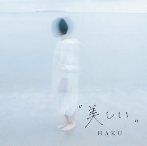 "HAKU   ""美しい""  Mini Album 2019"