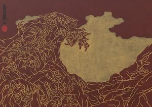 [絵画|Artworks] 三十三応現身波図 -明日への精神- 12
