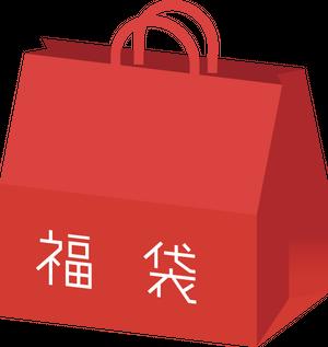 2018年 桃知みなみスペシャル開運福袋【書初め付】※メンズSサイズ