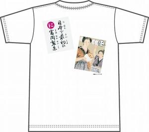 上毛かるた×KING OF JMKオリジナルTシャツ【白・に】
