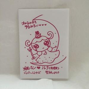 姫パン ルナ型紙※作り方はブログ講座にて