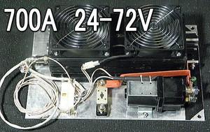 24-72V,700AブラシレスモーターコントローラーアッセンブリーKIT回生充電受注生産
