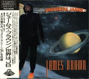 ジェームス・ブラウン / 世界はJB