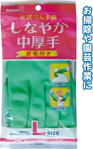 【まとめ買い=10個単位】でご注文下さい!(30-980)ショーワ 天然ゴム手袋 しなやか中厚手L グリーン