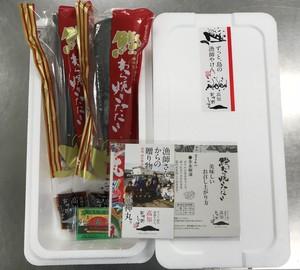 かつおわら焼きたたき(中)2節セット「KS-1」 2箱同梱セット