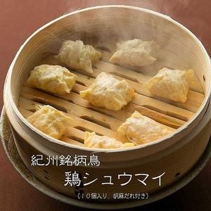 [30個]  冷凍鶏シュウマイ