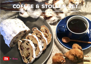 12/21〜 2020 Xmas Coffee & Stollen Set
