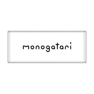 タオル(白)monogatari