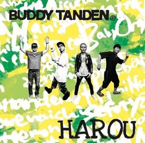 CD 1st「HAROU」