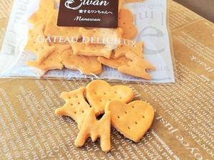 チーズクッキー  プレーン