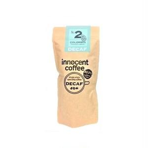 スペシャルティコロンビア 深煎り豆150g デカフェ/カフェインフリー/カフェインレス