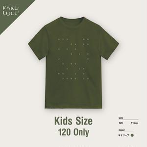 KAKULULU Support KIDS T-shirts OLIVE (120cm)