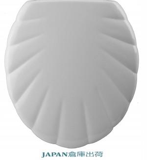 BestonStyle SHELL (貝殻)デザイン木製便座 クロムヒンジ―使用