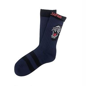 """""""Boss Gorilla"""" Socks"""