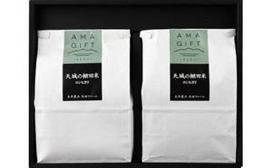 天城の自然農法棚田米 白米  1キロ  1000円×キロ数