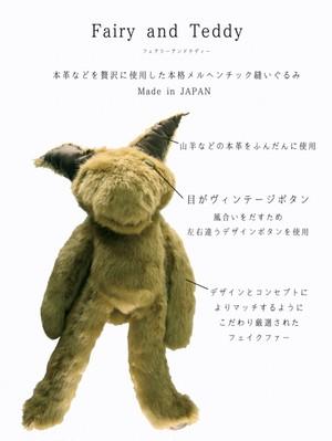 FAIRY AND TEDDY(ぬいぐるみ)