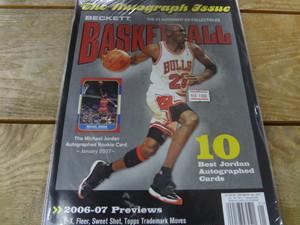 BECKETT BASKETBALL #198 JANUARY 2007 マイケル・ジョーダン 表紙