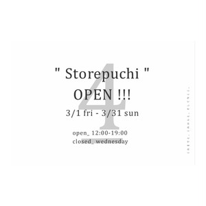Storepuchi 4th !!!