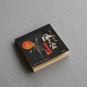 おわら風の盆 パラパラまんがメモ帳 2種セット(男踊り/女踊り)