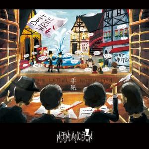 1st Album 「手紙」