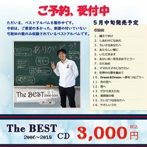 【予約】The BEST 2006~2018 弓削田健介ベストアルバム