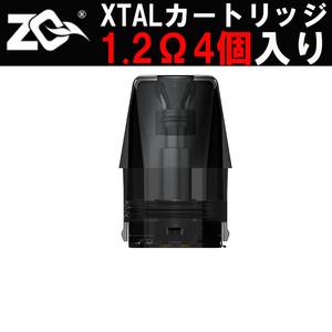 ZQ Xtal 交換用 POD 4個 カートリッジ vape CBD