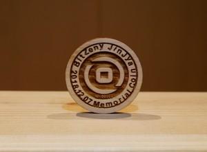 BitZeny神社木製コイン(スギ ヒノキ 2枚セット) 産地証明書付き