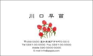 イラスト入り名刺5011 (100枚)