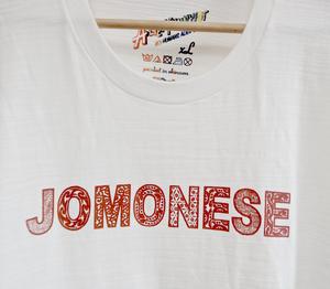 JOMONESE