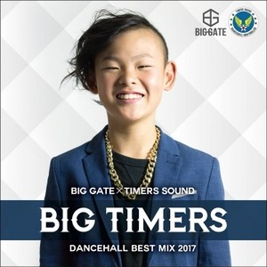 BIG TIMERS ~DANCEHALL BEST MIX 2017~