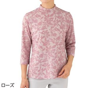 (お取り寄せ)7分袖テンセル混ジャガ-ドTシャツ