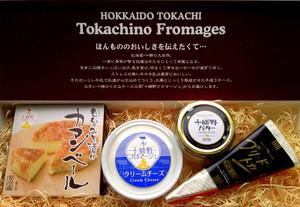 【送料無料】 十勝野フロマージュ厳選ギフト - チーズ&バター4点セット