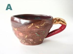 プレーレードックのマグカップ /陶器 /陶芸家 /可愛い食器 /キッズ食器/pottery