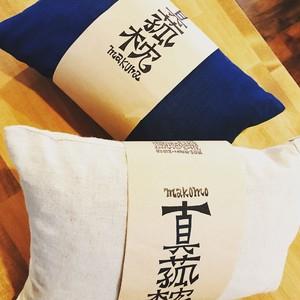 真菰枕 (まこも枕) 綿素材・紺色