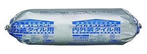 タイル施工用接着剤 業務用 ☆1本、1779円! 1本、2kg入り ホワイト ブラック ライトグレー ダークグレー
