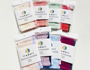 【人気No.1】 irodori SPRING 2色セット(卯の花&珊瑚)