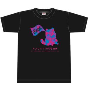 ちょこはちの挑戦Tシャツ